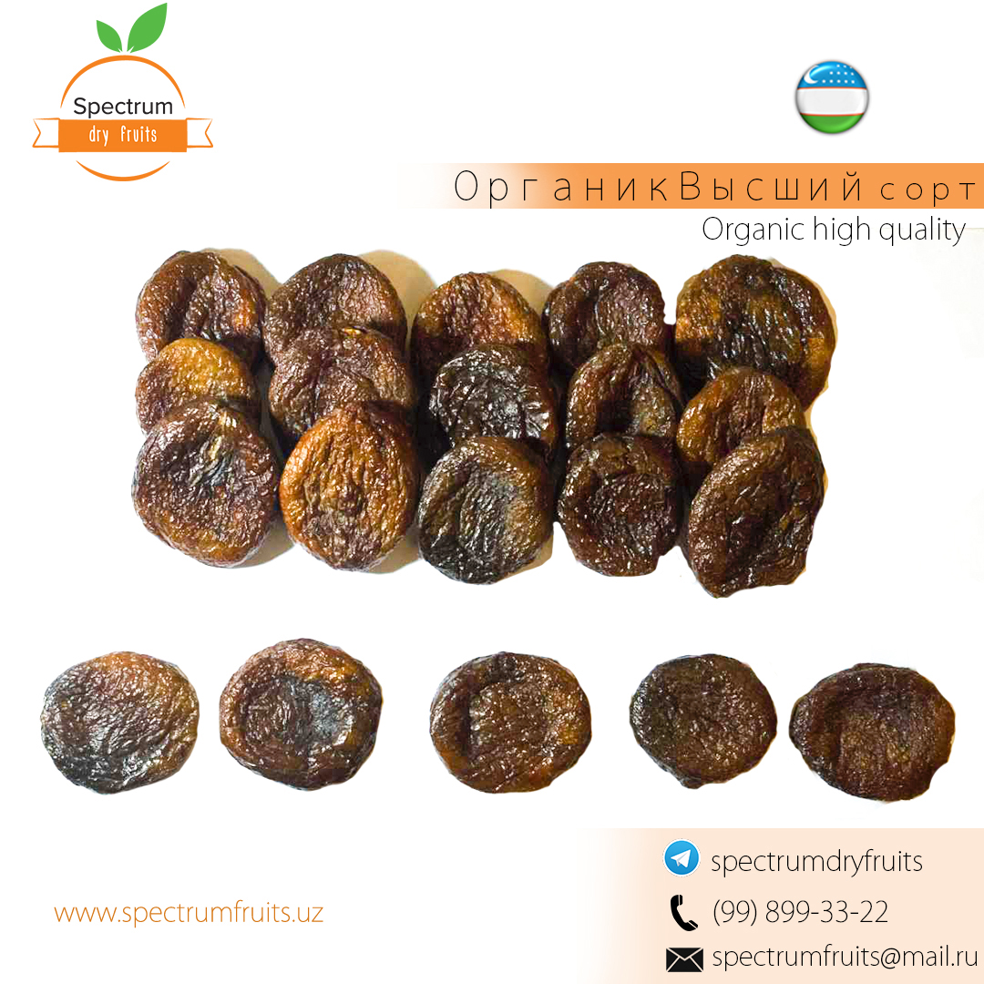 Dried apricots Organic (Natural)