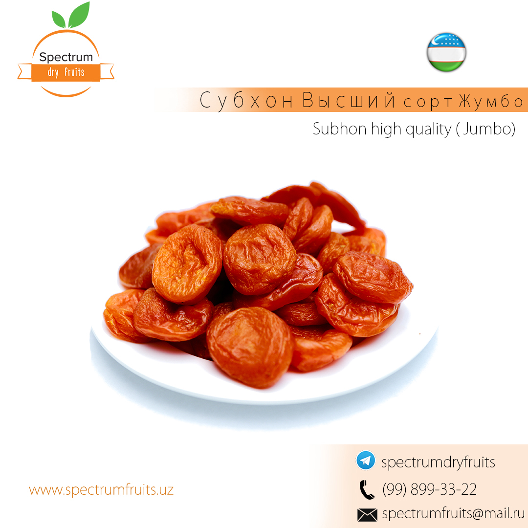 Dried apricots grade 1 from Uzbekistan