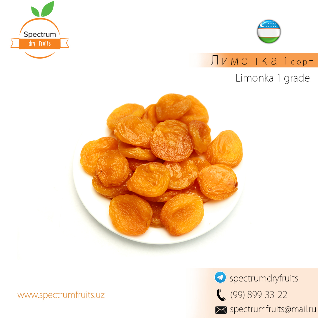 Dried apricots grade
