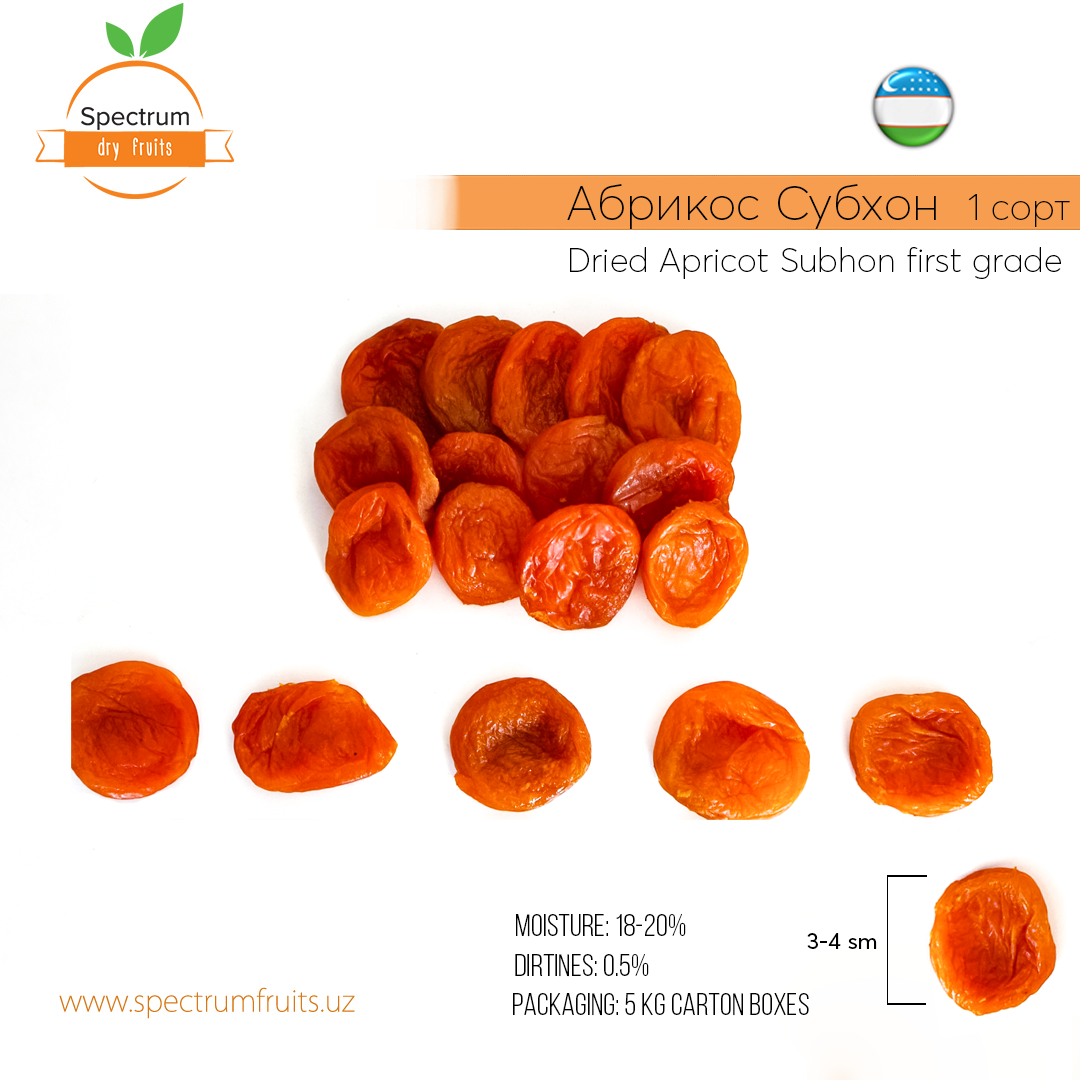 Dried apricots 1st grade