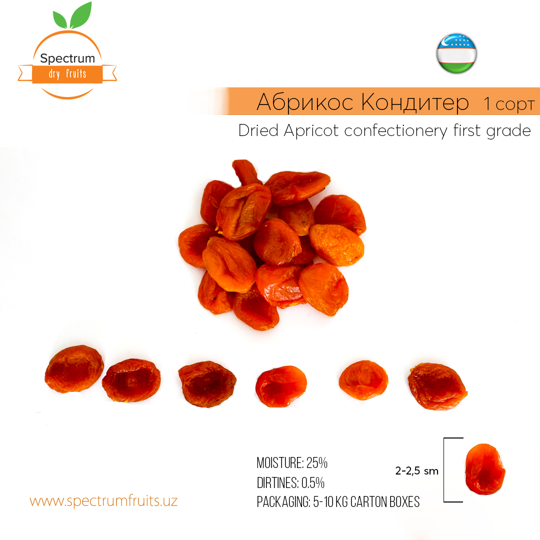 Dried industrial apricots from Uzbekistan